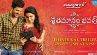 Sathamanam Bhavati 2017 Telugu Movie Watch Online