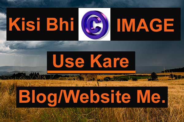 copyright image ko credit dekar kaise use kare blog me