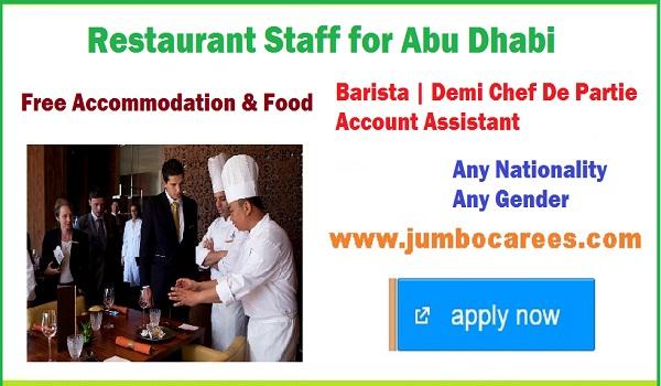 Hotel/Restaurant jobs in Abu Dhabi 2018, Restaurant jobs with salary & Benefit,