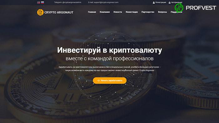 Новая платежная система в Crypto Argonaut