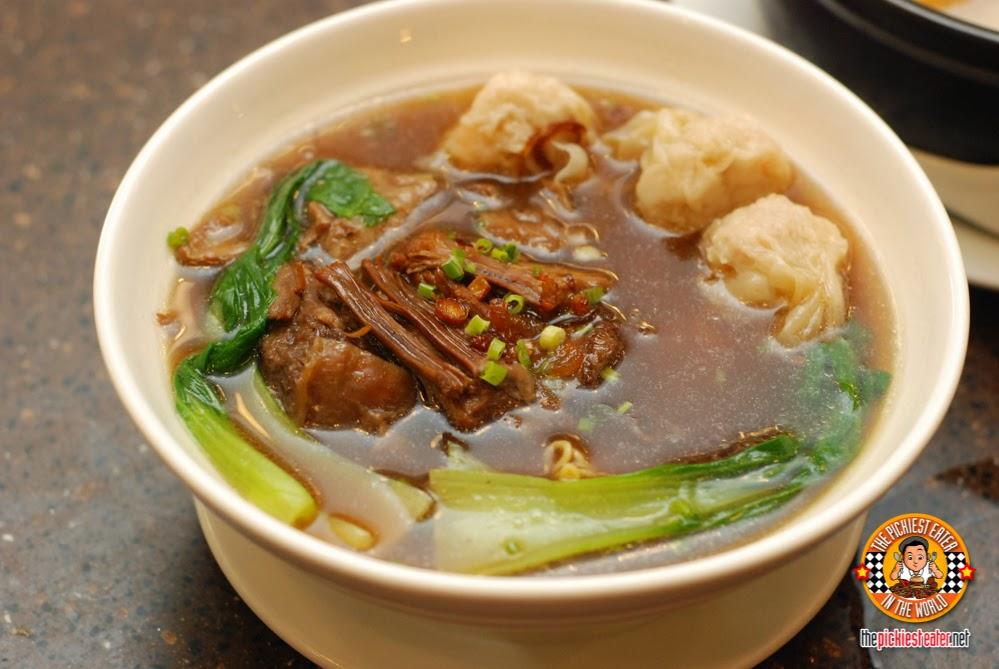Beef Wanton Noodles