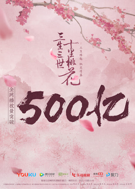 Ten Miles of Peach Blossoms 50 billion views
