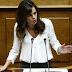 Ε. Αχτσιόγλου: Έρχονται ρύθμιση για τις συντάξεις χηρείας και πρόγραμμα επιδότησης για τα «μπλοκάκια»