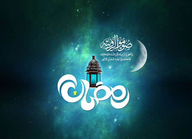Download HD Ramadan-ul-Mubarak Wallpapers