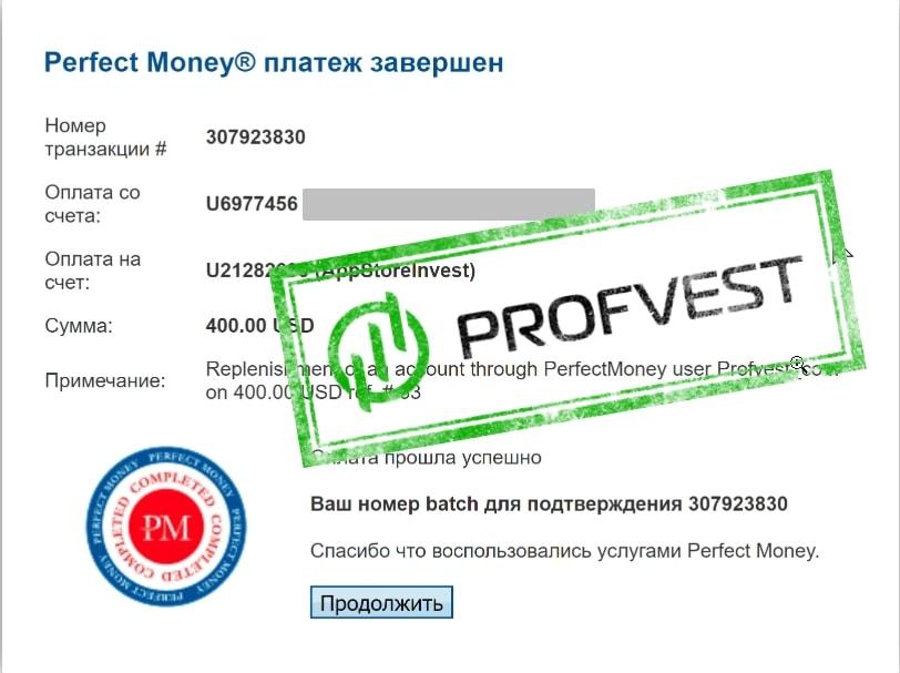 Депозит в AppStoreInvest