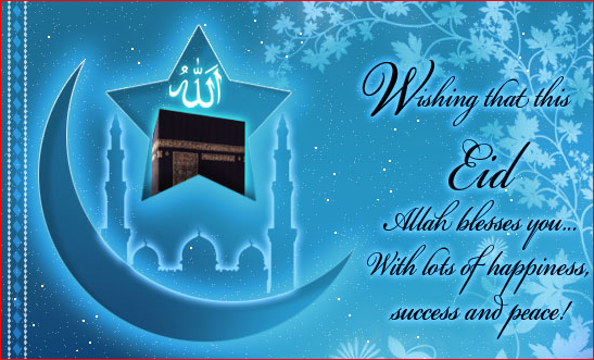 eid-ul-adha-wishes-in-arabic