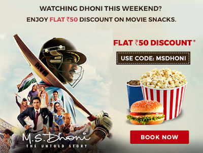 MS Dhoni BookMyShow Discount Offer
