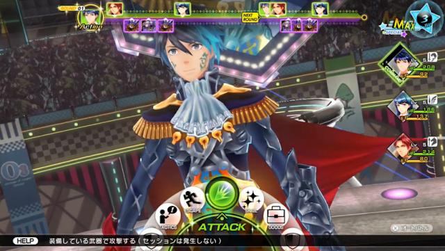 Genei Ibun Roku #FE Chrom mirage morph protagonist merge Fire Emblem