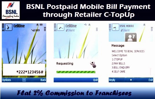 BSNL extended the scheme of 'receipt of payment of postpaid bills through retailer C-Top Up and e-distributors' up to 30th September 2017 on PAN India basis