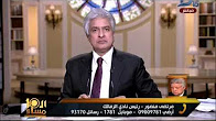 برنامج العاشره مساء حلقة الاثنين 5-12-2016 مع وائل الابراشى