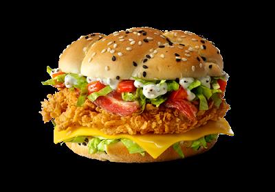 «Шефбургер Де Люкс» в KFC, «Шефбургер Де Люкс» в КФС состав цена стоимость пищевая ценность 2018 Март Россия