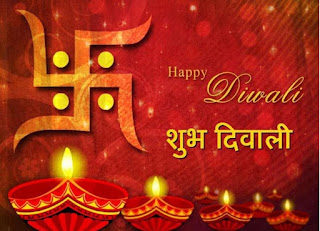 diwali deepavali wishes 2016