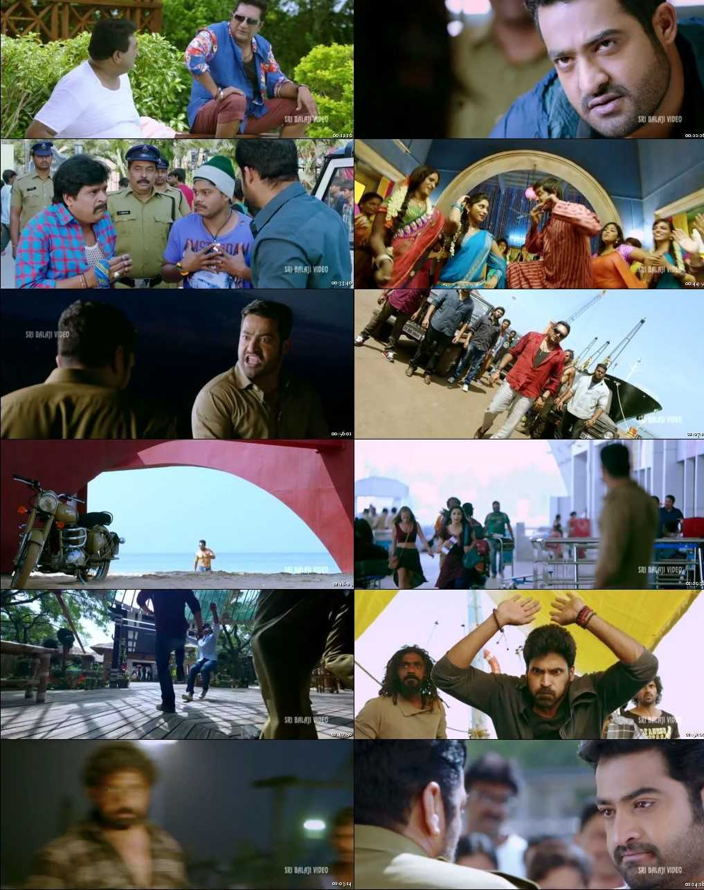 Temper 2015 Screenshot