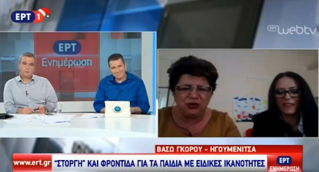 """Ηγουμενίτσα: Η Πρόεδρος του Συλλόγου ΑμεΑ """"Στοργή"""" στην ΕΡΤ1 (+ΒΙΝΤΕΟ)"""