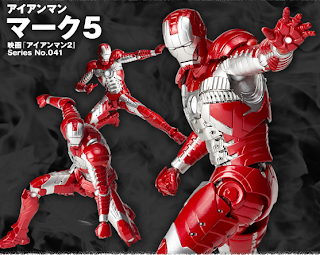 Revoltech Iron Man Mark 5 | Nakama Toys
