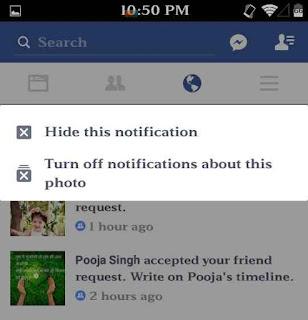 Facebook me notification hide ya stop kese kare 3