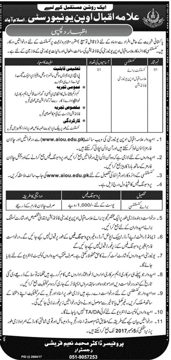 Consultant Jobs In Allama Iqbal Open University 23 Nov 2017