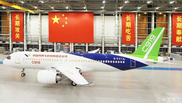 COMAC 919 en su Roll Out