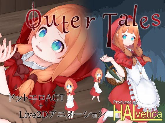 Outer Tales