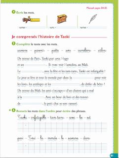 20031733 690887767768334 1583511994956166685 n - كراس رائع لمراجعة دروس الفرنسية س3 و س4