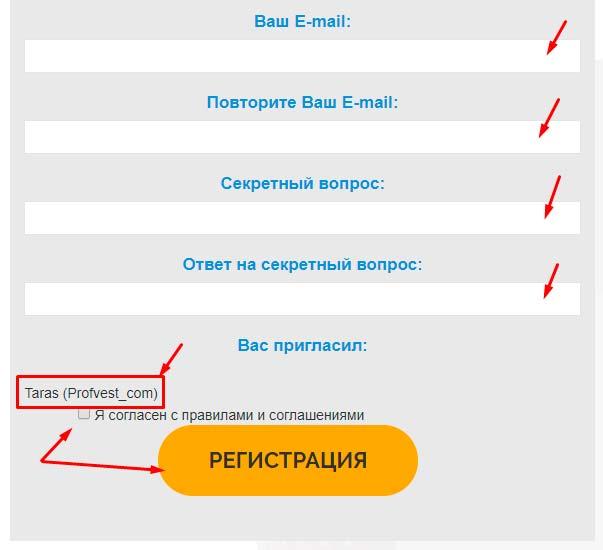 Регистрация в Criptostock 3