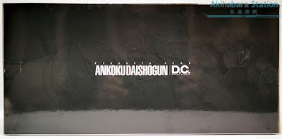 Dynamic Classics Figuarts Zero Ankoku Daishogun