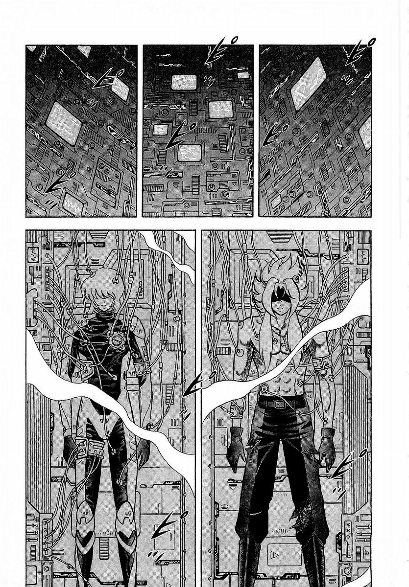 B'tX 43 trang 13