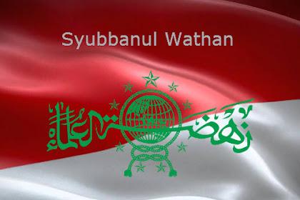 Lagu Santri Syubbanul Wathon
