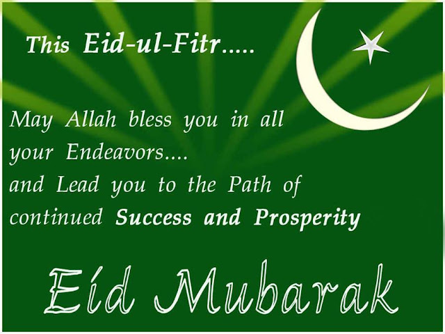eid-mubarak-wishes-in-english