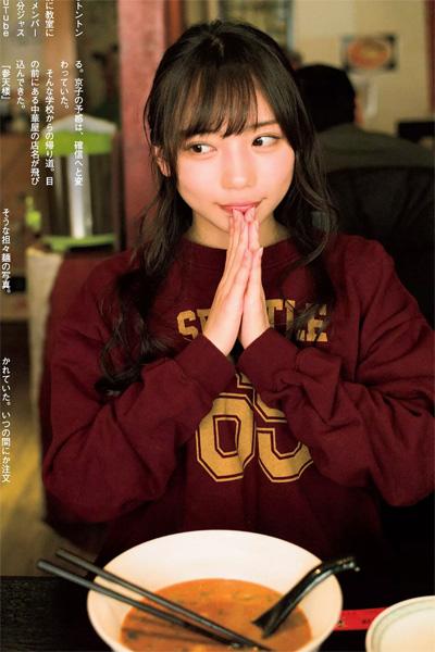Kyoko Saito 齊藤京子, Weekly Playboy 2019 No.13 (週刊プレイボーイ 2019年13号)