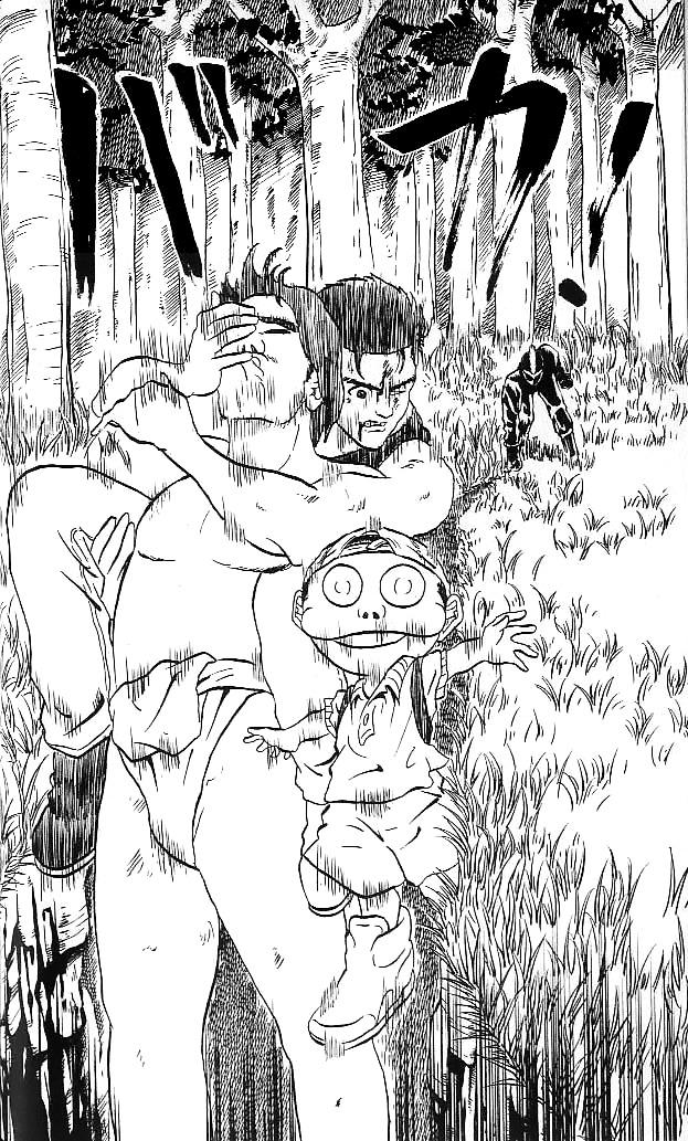 NINKU vol 21 trang 8