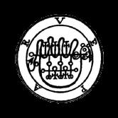 Goetia - Vepar (A)