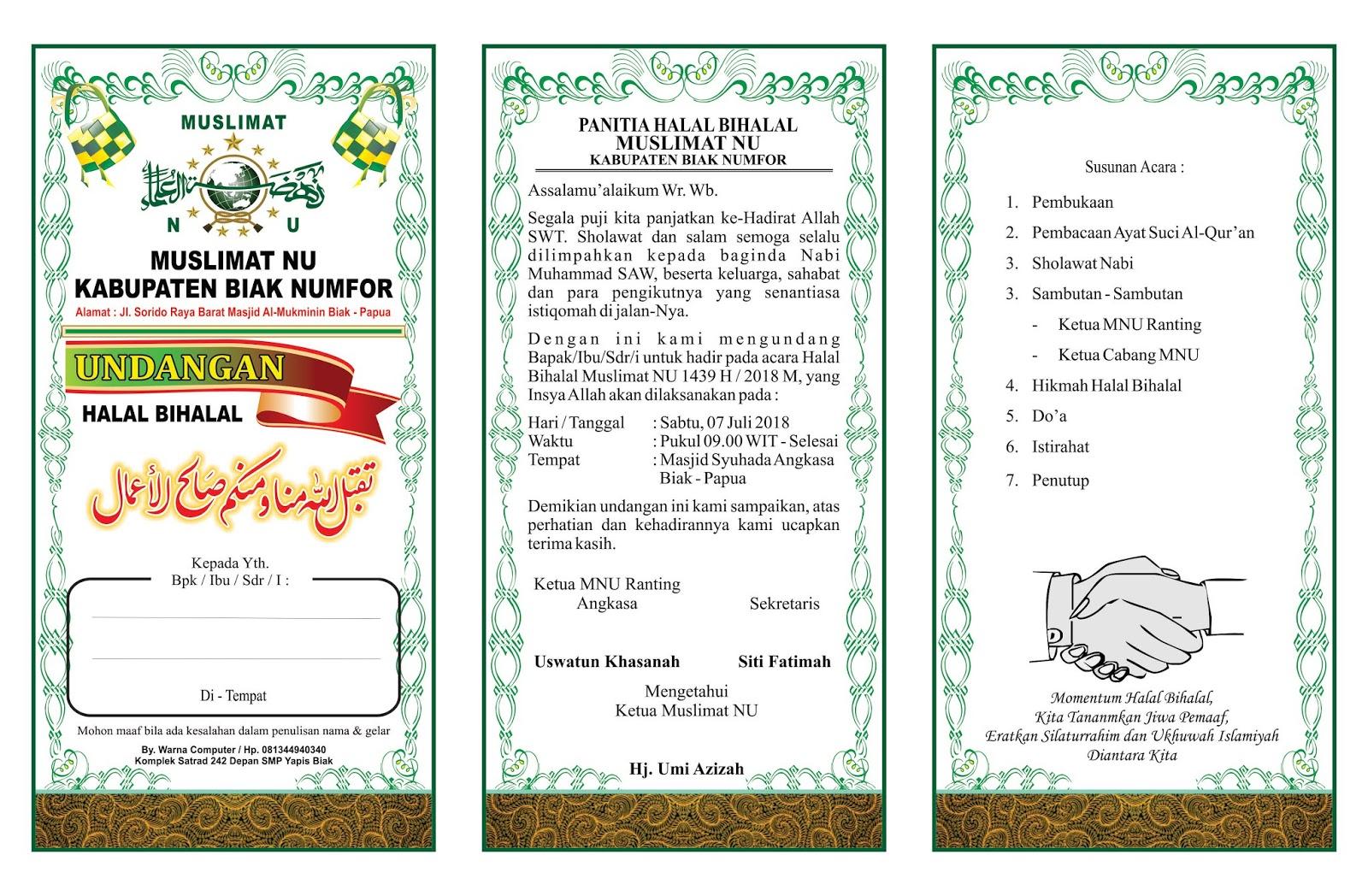Desain Undangan Halal Bihalal Cdr Inspirasi Pernikahan