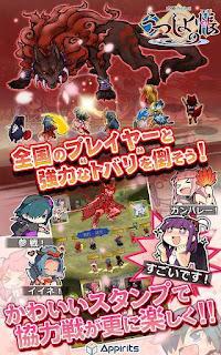 Utsushiyo's Book Mod APK