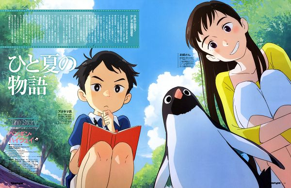 Penguin Highway BD Subtitle Indonesia
