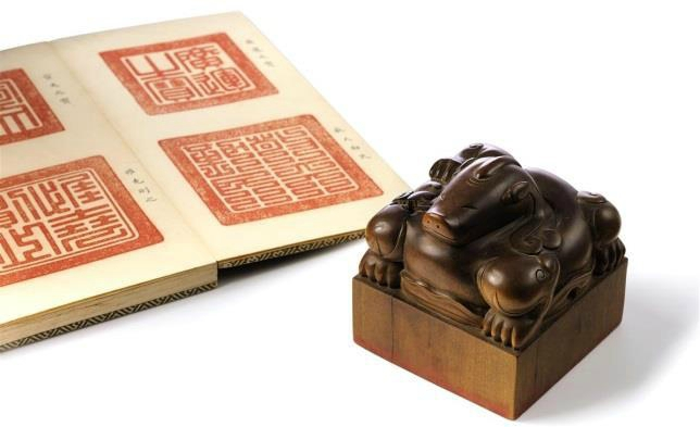 wooden royal stamp made by Kangxi emperor