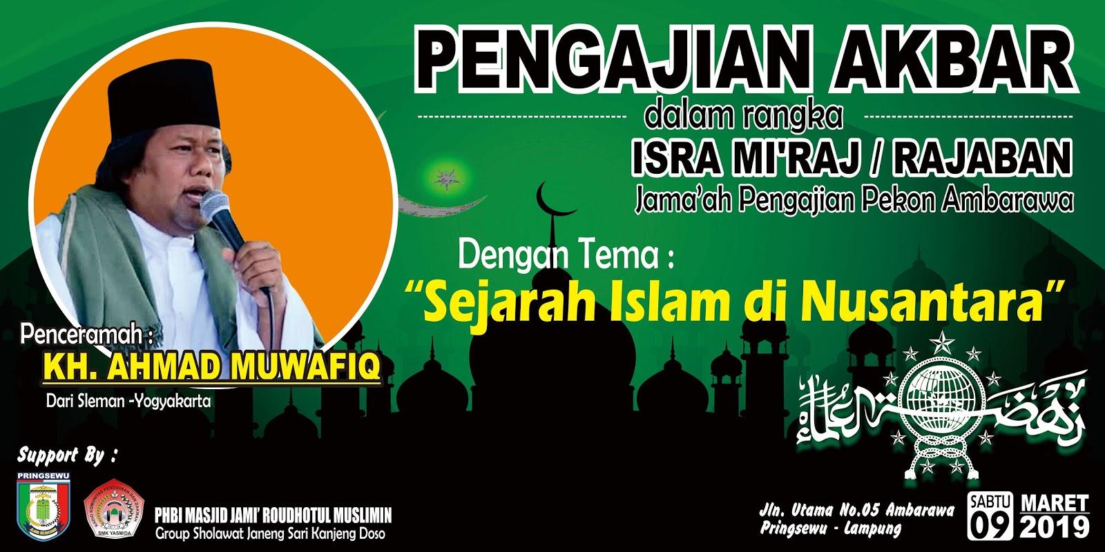 Desain Banner Pengajian Akbar Isra Miraj cdr