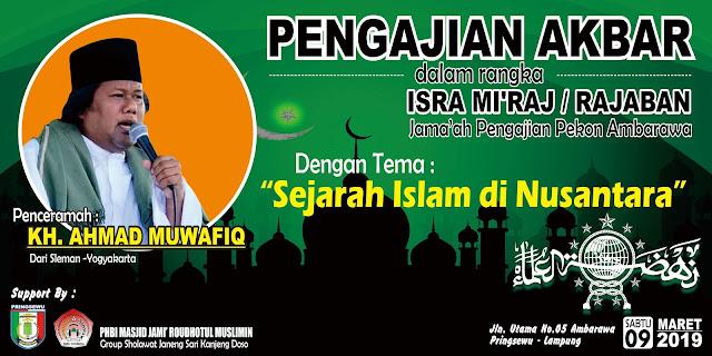 Desain Banner Pengajian Akbar Isra Mi'raj 2019