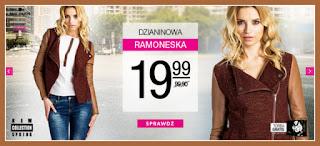 ebutik.pl/product-pol-152676-Brazowa-dzianinowa-ramoneska-ze-skorzanymi-rekawami.html?affiliate=marcelkafashion