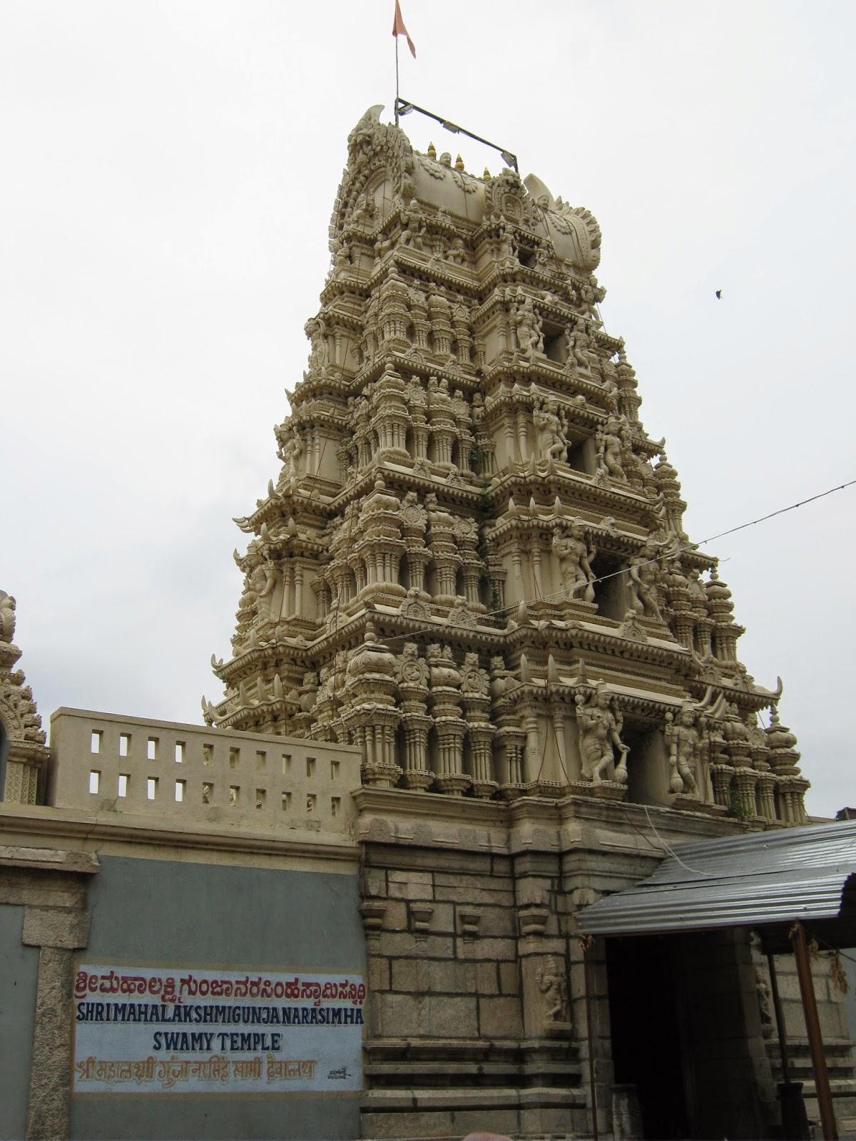 Lakshmi temple in bangalore dating