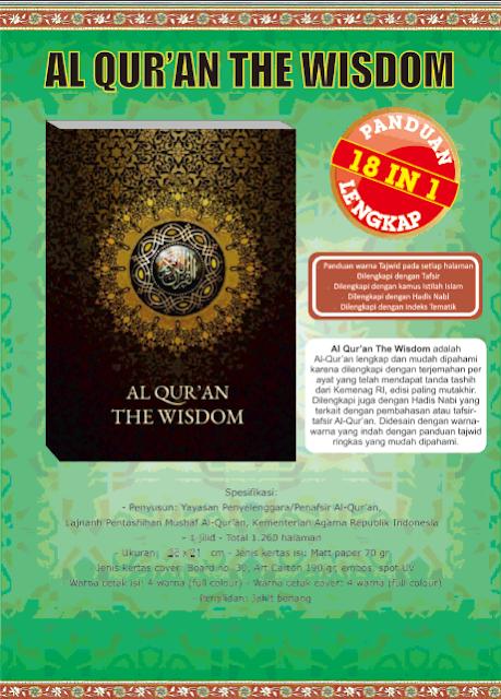 Jual AI-Qur'an The Wisdom