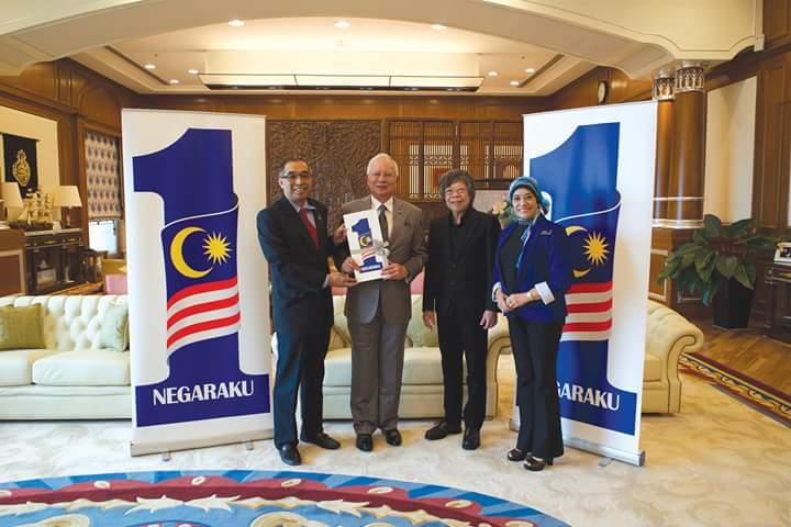 Ikon Baharu 1Malaysia Negaraku diserahkan kepada Perdana Menteri