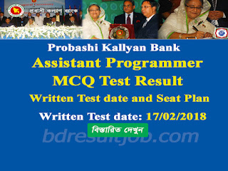Probashi Kallyan Bank Assistant Programmer MCQ Test Result, Written Test Date and Seat Plan has been published