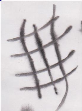 Gambar Teknik Sketsa Murni/eksperimen teknik kombinasi tinta Oi, dengan air menggunakan kuas kecil no 2.