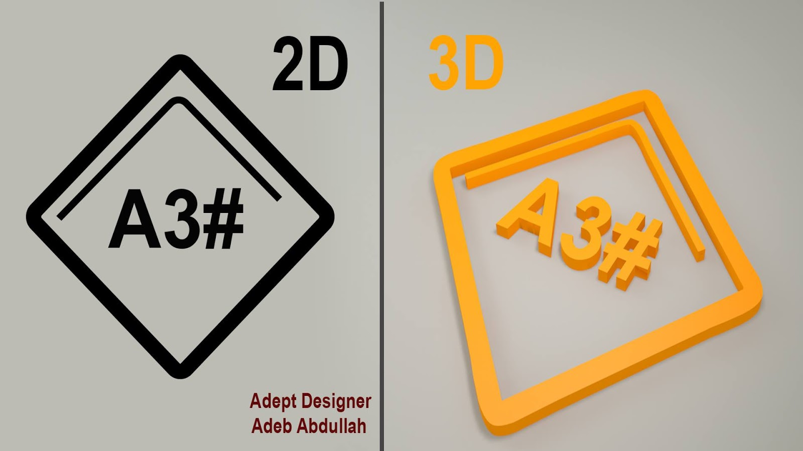 دیزاین | سینهما فۆردی گۆرینی لۆگۆ له 2D بۆ 3D