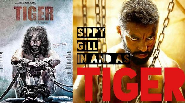 Tiger 2016 Punjabi Movie Download Full HD DVDRip Torrent