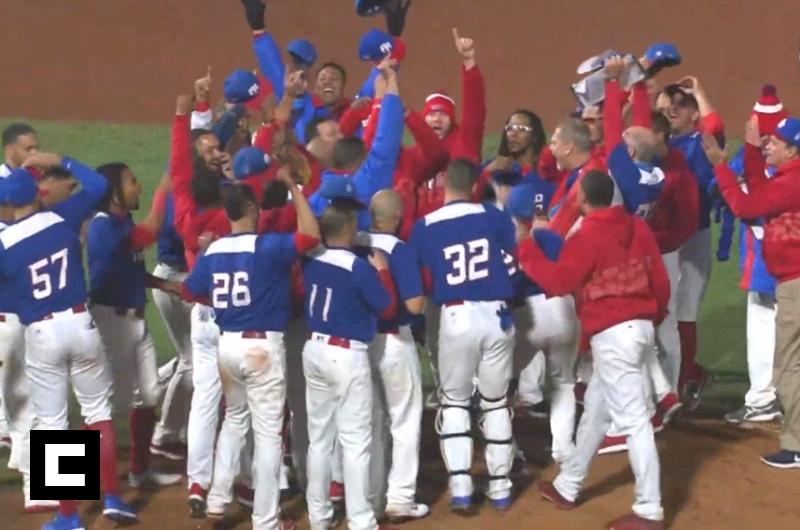 Juegos Panamericanos 2019: ¡Oro para Puerto Rico en béisbol!