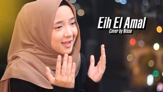 Nissa Sabyan - Eih El Amal