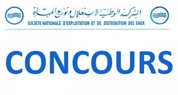 الشركة الوطنية لتوزيع المياه تنتدب.. إليكم المستوى التعليمي المطلوب ورابط التسجيل !