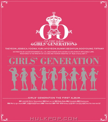 Girls' Generation – Girls' Generation (ITUNES PLUS AAC M4A)